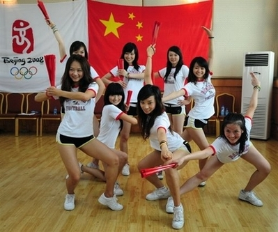 chineseninjacheerleaders.jpg